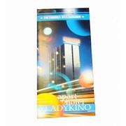Буклет в развороте А4 205х290, красочность блока 4+4, тираж 8000 штук фото