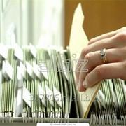 Разрешительная и лицензионная документация фото