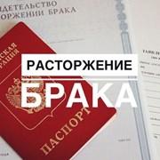 Семейный адвокат Юридическая консультация Алименты фото