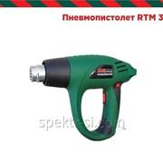 Пневмопистолет RTM 302 фото