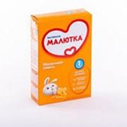 Смесь детская молочная МАЛЮТКА 1, 350г фото