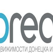 База данный по продаже недвижимости в Донецке фото