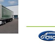 Transportation services in Europe.Transport of goods to Europe. Cargo transportation in Asia.Delivery of goods by road. фото