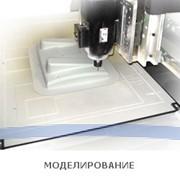 Производство изделий из конструкционных пластмасс и стеклопластика фото