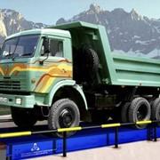 Автомобильные весы для взвешивания карьерных самосвалов 400 тонные ГПУ 8,0х8,5х1,2 фото