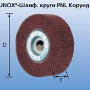 Шлифовальные круги POLINOX PNL Корунд фото