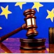 Защита прав в Европейском суде. фото