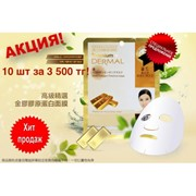 Маска для лица Premium Dermal 10 штук фото