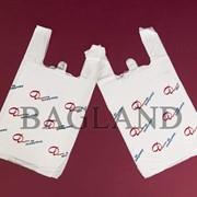 Пакет полиэтиленовый типа «майка» с флексопечатью «Благодарим за покупки» - 27 х 50/12 (цвет белый) СПЕЦ.ЦЕНА фото
