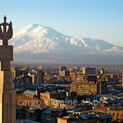 Авиаперевозка грузовая международная в Армению фото