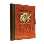 Книга Иллюстрированная Библия для детей, 038 (з) фото