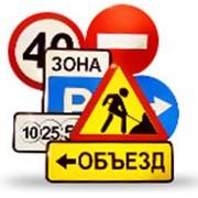 Знаки дорожные металлические. Указатели. фото