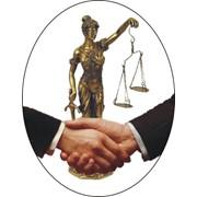 Услуги адвоката по гражданским делам в Казахстане фото