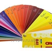 Цветные плоттерные пленки ORACAL® 451 Banner Cal фото