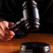 Юридическое сопровождение реорганизации и ликвидации юридических лиц всех организационно-правовых форм фото