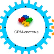 Разработка CRM-систем фото