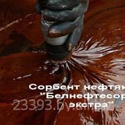Сорбент нефтепродуктов Белнефтесорб-экстра фото