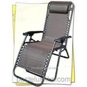 Кресло шезлонг для отдыха фото