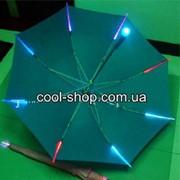 Подарок на день рождения Зонтик со светодиодными наконечниками фото