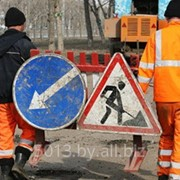 Обучение по профессии дорожный рабочий фото