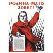 Печать постеров, плакатов, картин на холсте фото