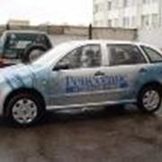 Страхование от несчастных случаев на транспорте фото