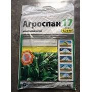 "Укрывной материал ""Агроспан 17"" 3.2х10 фото"