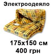 Электроодеяло, 175х150 см, Украина, гарантия фото