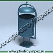 Урна металлическая УМ-19 фото