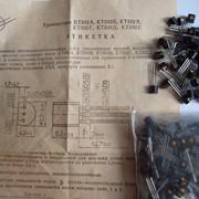 Транзисторы КТ315Ж,КТ502Б,КТ853В,МП40 -германиевый фото