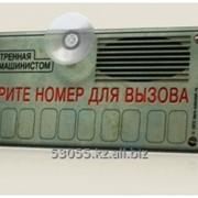 """Визитная карточка """"Связь с машинистом"""" фото"""