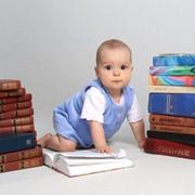 Развивающие занятия для детей от 1 года фото