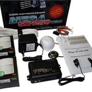 Установка охранной GSM сигнализации фото