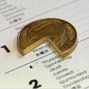 Разрешение налоговых споров фото