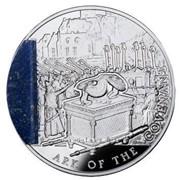 Ковчег Завета Серебряная монета с лазуритом фото