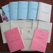 Сборники законов, постановлений, актов, норм и правил. фото