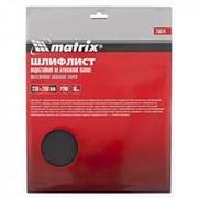 Matrix Шлифлист на бумажной основе, P 100, 230 х 280 мм, 10 шт, водостойкий Matrix фото