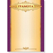 Грамота, картон, Квадра (20 шт.), 0673 фото