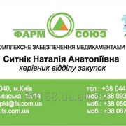 Печать визиток в Святошинском районе в Киеве фото