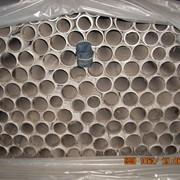 Труба из циркония, трубы, купить трубы из циркониятруба из циркония 50 долларов за кг количество 18 тонн у нас фото