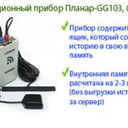Система GPS/Глонасс мониторинга транспорта и контроля топлива Планар фото