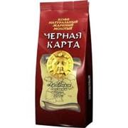Кофе молотый в Молдове фото