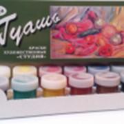 Набор гуашивых красок Гамма Cтудия 12*40 мл. фото