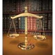 Согласование, легализация, узаконивание, получение разрешений Оформление документов в БТИ фото