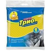 Салфетки для уборки Фрекен Бок Трио целлюлозные, 1шт фото