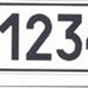Номерной знак ГОСТ 3650:04 фото
