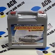 Аптечка первой помощи автомобильная Апполо-Авто фото