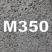 Бетон М350 П3 В25 фото