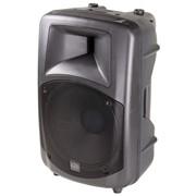Акустические системы DAS Audio DR-515A фото
