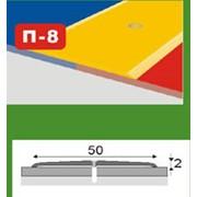 Стыкоперекрывающий равноуровневый профиль П-8 фото